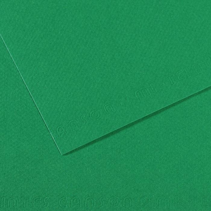 Pasteļpapīrs MiTeintes raupjš 160g/50x65cm 575 viridian