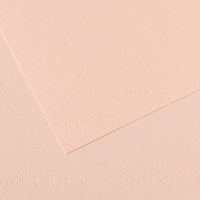 Pasteļpapīrs MiTeintes raupjš 160g/50x65cm 103 daw pink