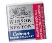 Akvarelinių dažų pakuotė Cotman 1/2 003 alizarin crimson hue