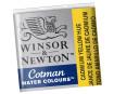 Akvarelinių dažų pakuotė Cotman 1/2 109 cadmium yellow hue