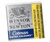 Akvarelinių dažų pakuotė Cotman 1/2 119 cadmium yellow pale hue