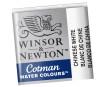 Akvarelinių dažų pakuotė Cotman 1/2 150 chinese white