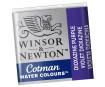 Akvarelinių dažų pakuotė Cotman 1/2 231 dioxazine violet