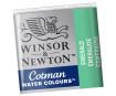 Akvareļkrāsu kubiņš Cotman 1/2 235 emerald