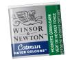 Akvarelinių dažų pakuotė Cotman 1/2 312 hookers green dark