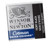 Akvarelinių dažų pakuotė Cotman 1/2 331 ivory black