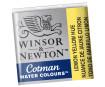 Akvarelinių dažų pakuotė Cotman 1/2 346 lemon yellow hue