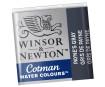 Akvareļkrāsu kubiņš Cotman 1/2 465 paynes gray