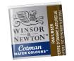 Akvarelinių dažų pakuotė Cotman 1/2 554 raw umber