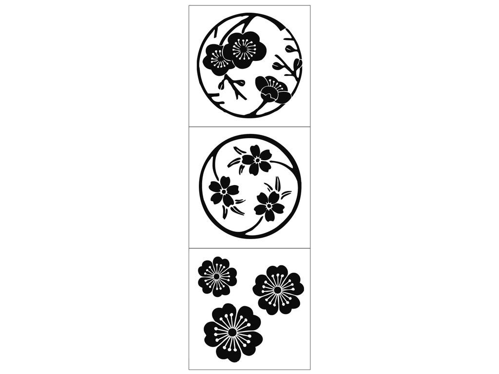 Spaudas Aladine Cube Sakura Flowers